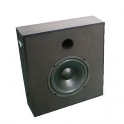 "Picture of Furrion  60W 8"" Subwoofer 381548 19-1548"